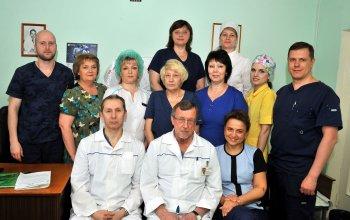 отделение нейрохирургии №1